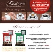 Кофе в дрип пакетах ТМ