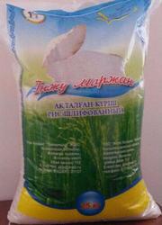 ГосАгрохолдинг реализует рис
