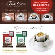 Кофе растворимый UCC,  молотый в дрип пакетах ТМ