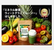 Смузи с авокадо.Maruman 144гр