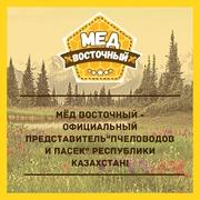 Мёд Восточный